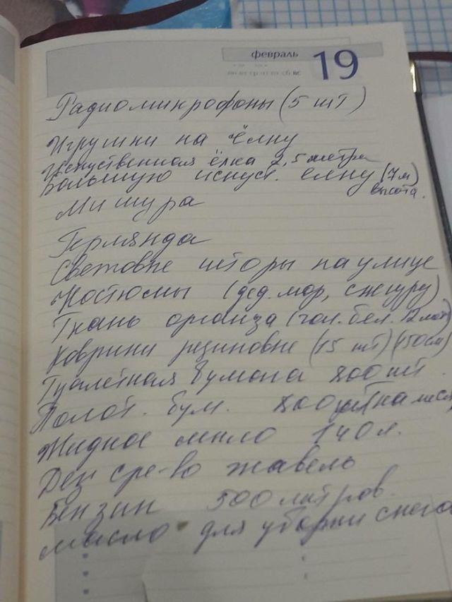 Директор и преподаватель 86-й школы Оренбурга требуют деньги с родителей