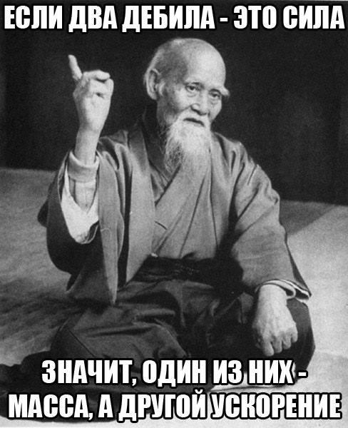 http://s00.yaplakal.com/pics/pics_original/0/0/0/12330000.jpg