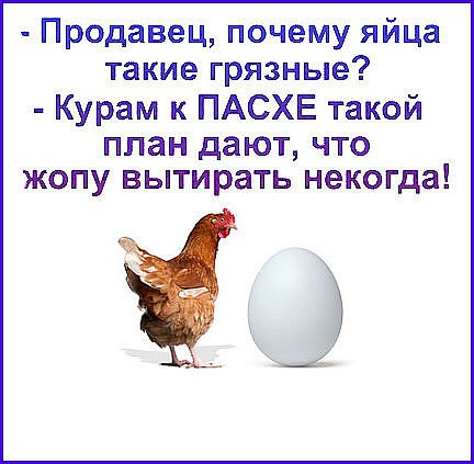 http://s00.yaplakal.com/pics/pics_original/0/0/0/12921000.jpg