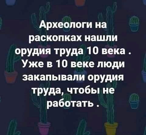 http://s00.yaplakal.com/pics/pics_original/0/0/0/13108000.jpg