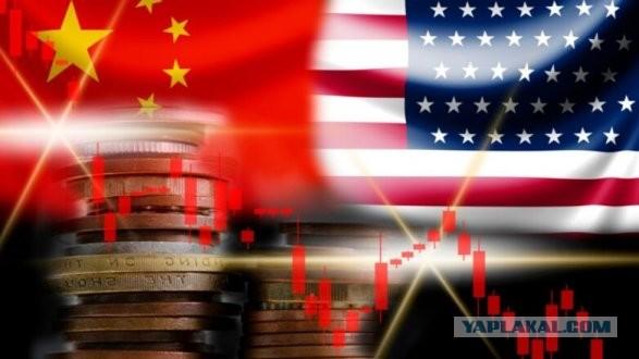 Трамп: Нам Китай не нужен. Нам без него будет намного лучше