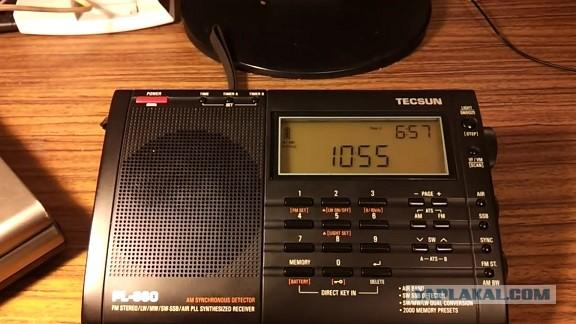 Tecsun PL-660 продаю...
