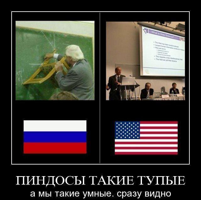 По данным разведки вторжение России в Украину будет, - Порошенко - Цензор.НЕТ 1281