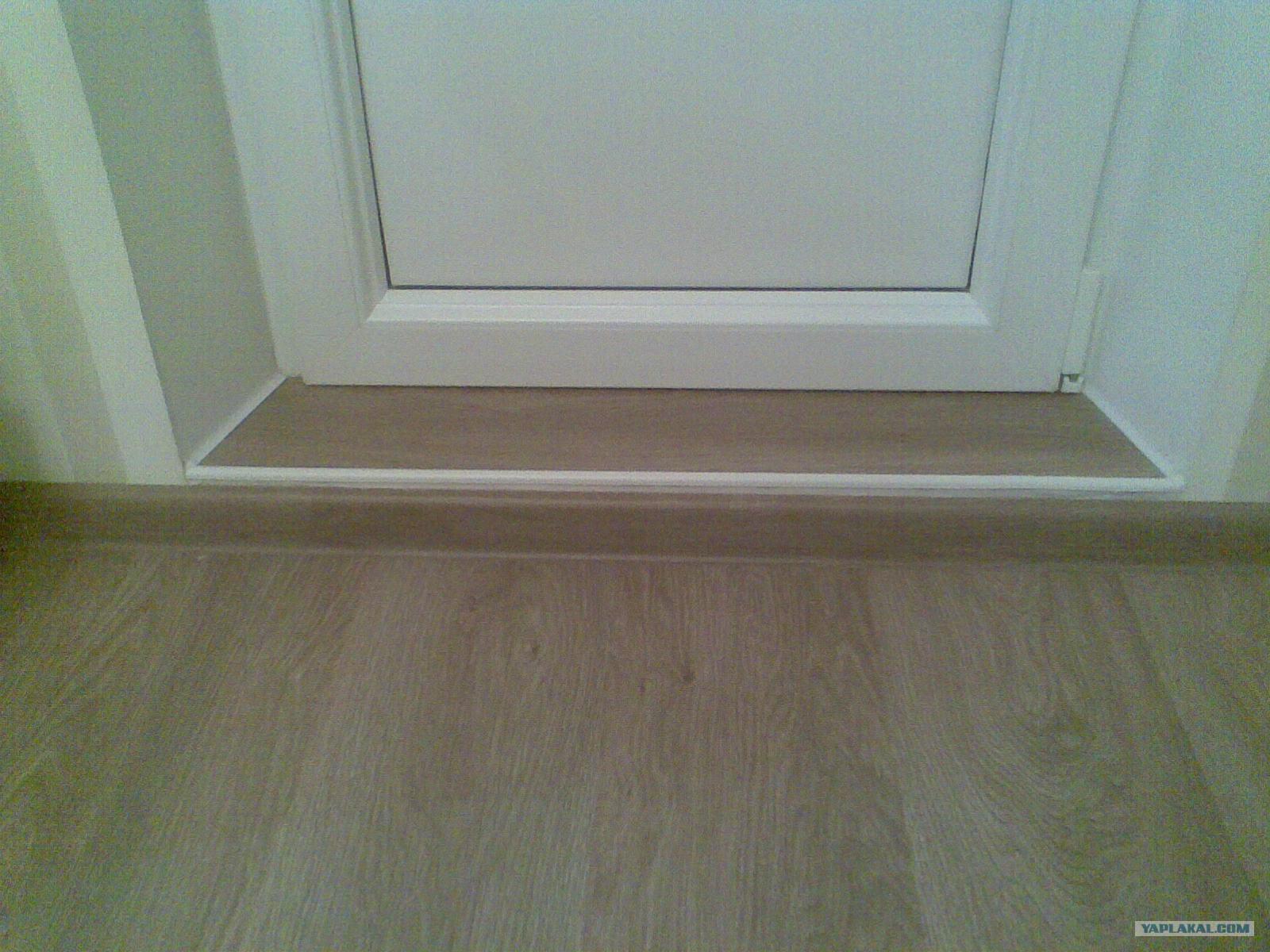 Порог для балконной двери видео