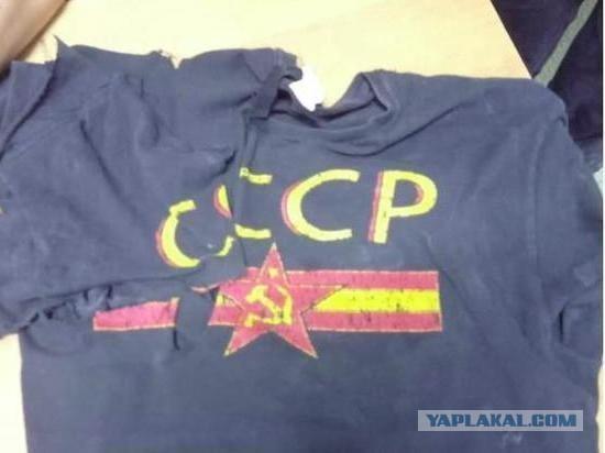 5 лет тюрьмы за ношение футболки с символикой СССР.