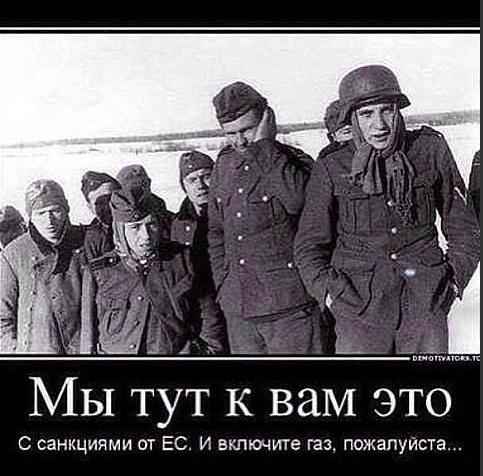 Санкции не против россии а против сша