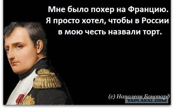 http://s00.yaplakal.com/pics/pics_original/0/0/3/5625300.jpg