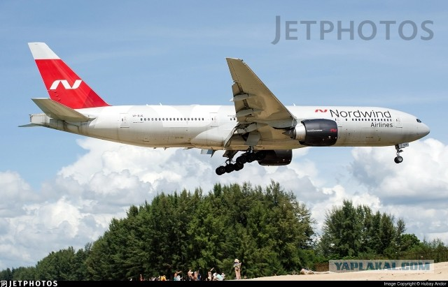 Из Москвы в Каракас вылетел чартерный рейс без пассажиров