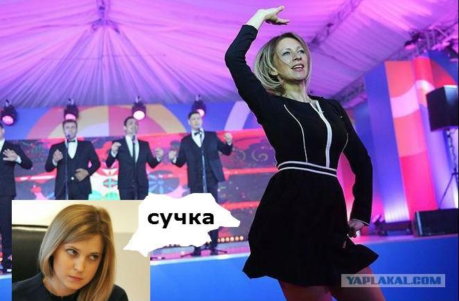 Захарова подтвердила взлом сайта МИД России - Цензор.НЕТ 5117