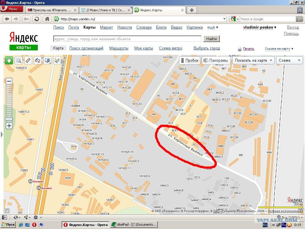 карта москвы панорама улиц яндекс нежно ласкают своими