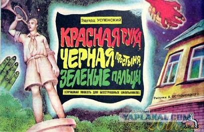 50 самых страшных фильмов ужасов в мире