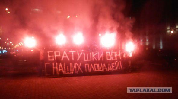 Радикалы против братушек. Случай в Москве.