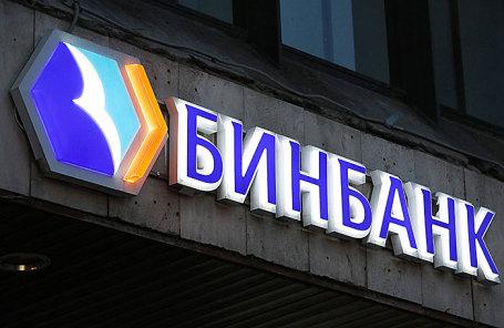 Ростовчанка выиграла суд у «Бинбанка»