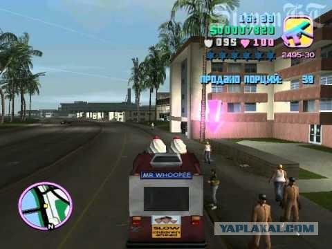 После того, как игрок получает задание, он не может браться за выполнение других миссий, пока не завершит или провалит текущую.