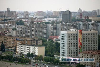 Минск признали худшим для жизни городом Европы