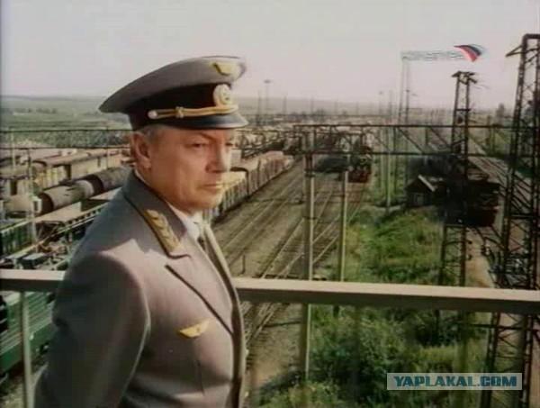 Магистраль 1983  советские фильмы