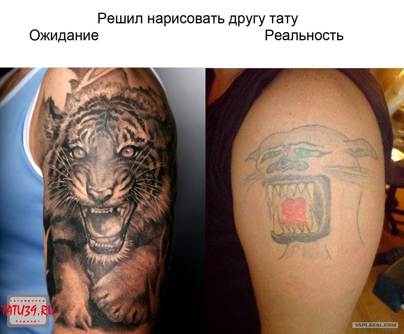Как принимать душ с новой татуировкой - wikiHow 32