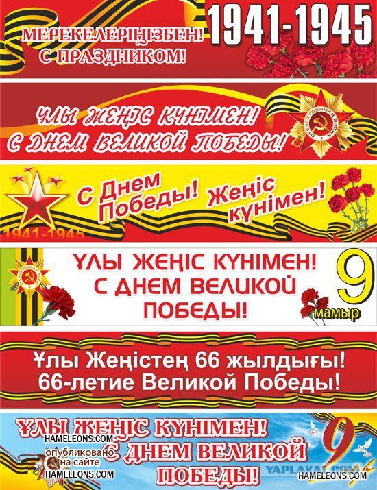 Как сделать в 7 days to die на русском
