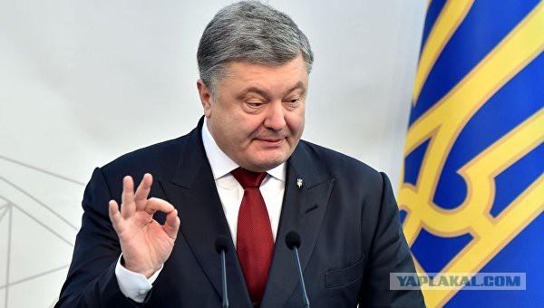 Украина выходит из СНГ и прекращает договор о дружбе с РФ