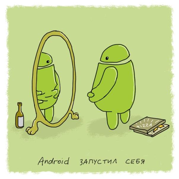 5 причин, по которым Android уже не тот