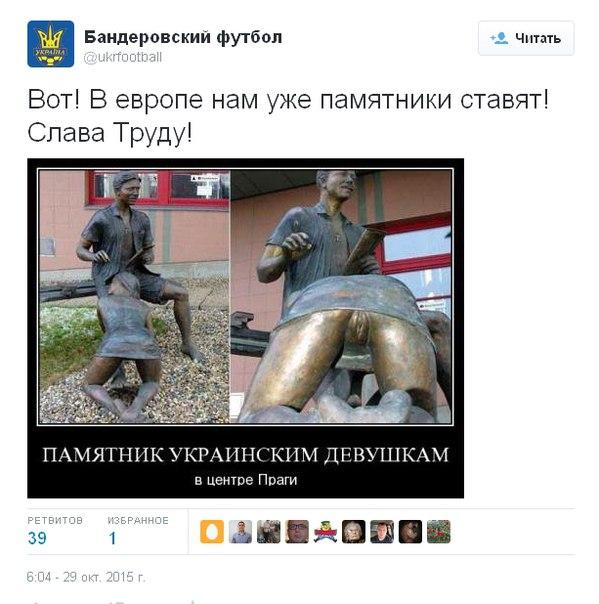 kommentarii-o-ukrainskih-prostitutkah