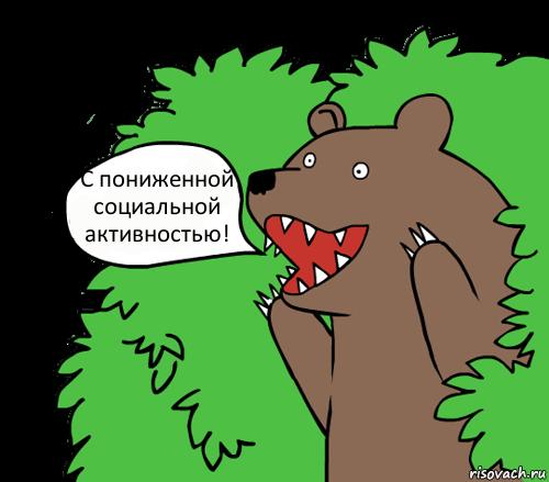 Путин прокомментировал слухи о встрече Трампа с проститутками в Москве
