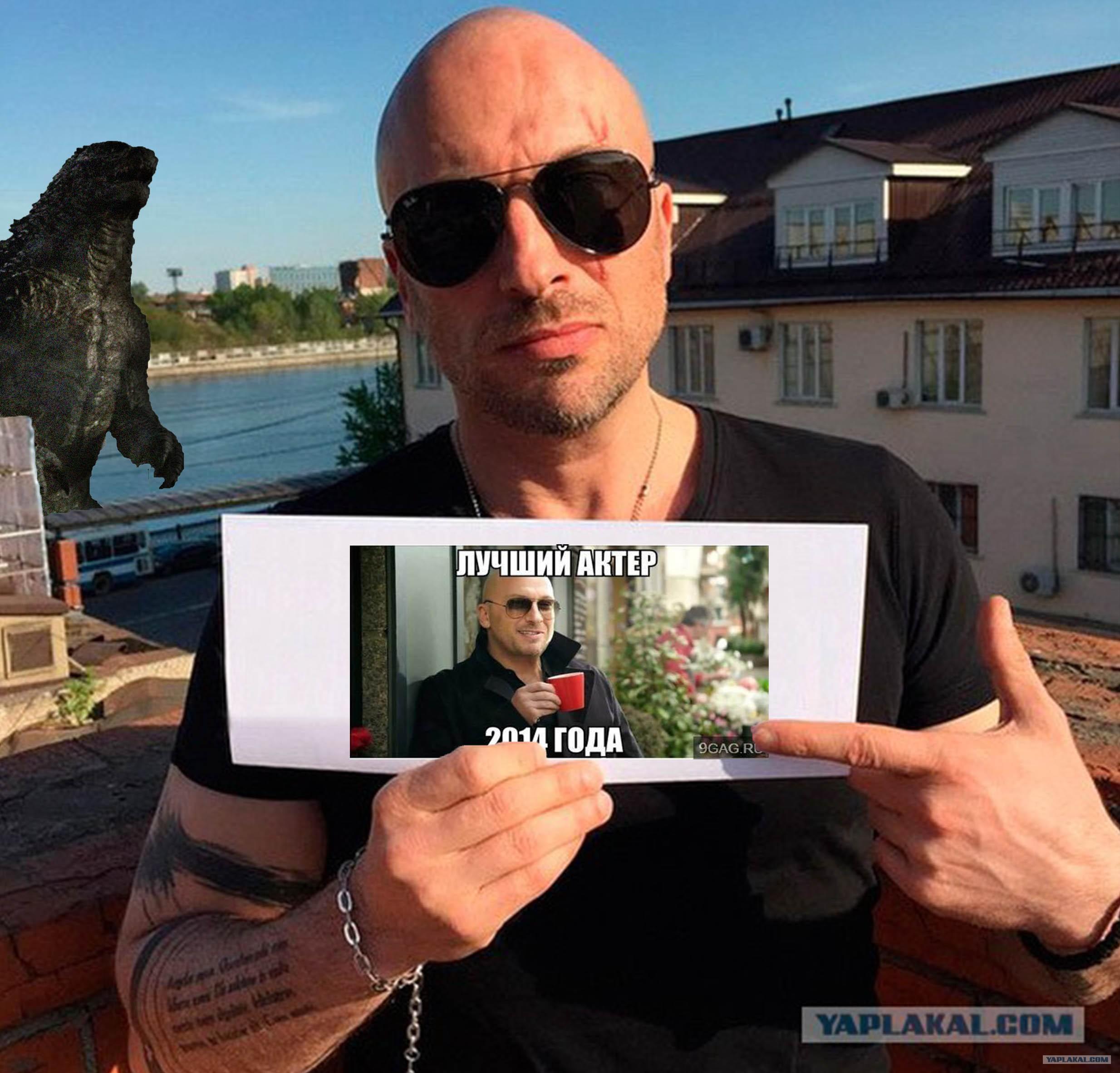 Фото дмитрия нагиева с табличкой
