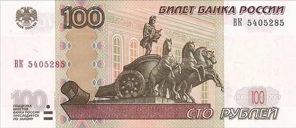 Принципиальный японец поставил на уши московский ОВД из-за украденных 100 рублей