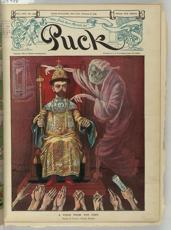 Карикатура, из американского журнала Puck от 1905 года