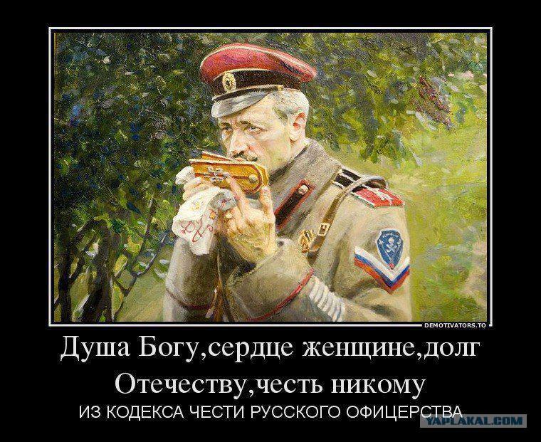 Картинки по запросу демотиваторы русский воин