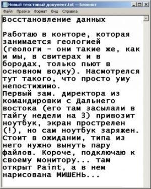 http://s00.yaplakal.com/pics/pics_original/0/1/0/4966010.jpg