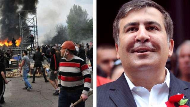 Михаил Саакашвили оправдал сожжение людей в Одессе