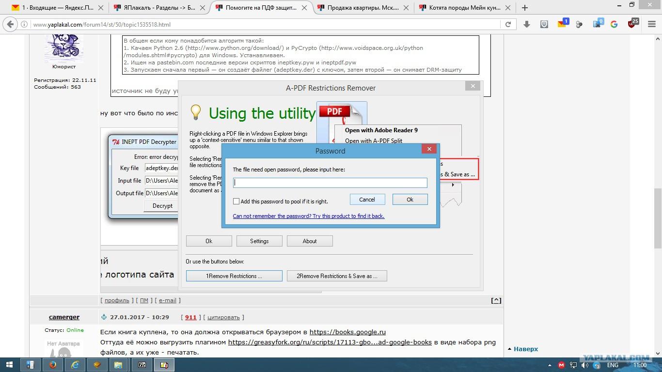 Как сделать чтобы файл скачивался по ссылке, а не открывался 32
