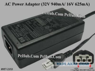 БП hp 0957-2153 обмен.