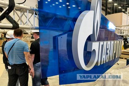«Газпром» объявил о разрыве контрактов с «Нафтогазом»
