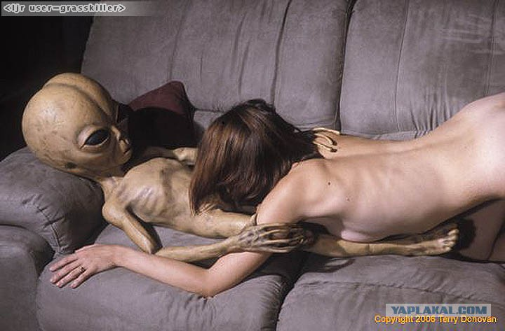 видео секс с инопланитянином