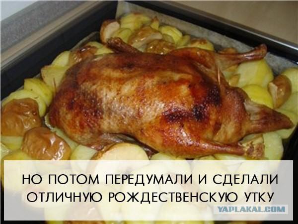 Рецепт утки с яблоками в духовке в фольге пошаговый рецепт