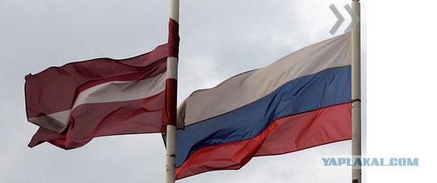 Власти Балви: флаг РФ поднимут за пару минут