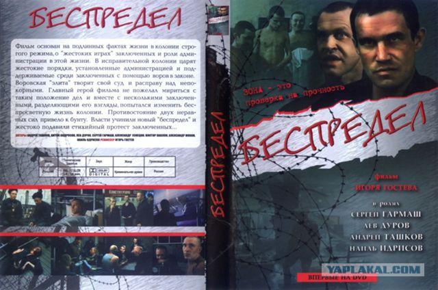 скачать фильм беспредел 1989 торрент