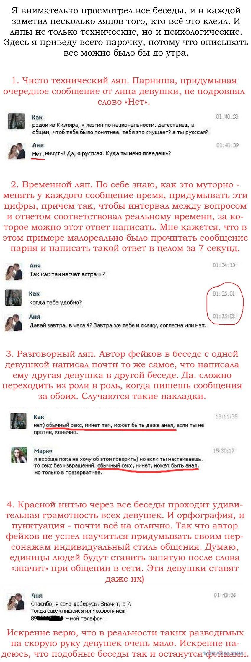 Смотреть как русские жены ходят на блядки 23 фотография