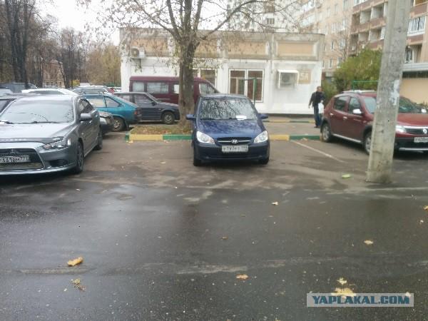 Замечательный сосед - парковка во дворе