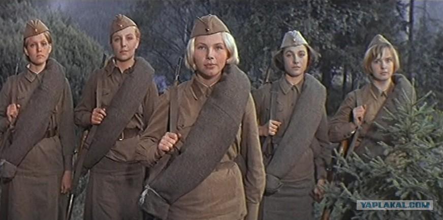Эта картина - одна из целой обоймы фильмов про женщин на войне