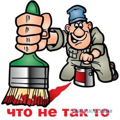 Воронежская полиция завела дело на вандалов, раскрасивших советскую звезду под героя «Губки Боба»