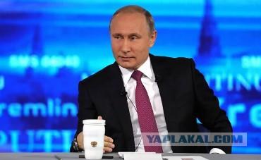 Теперь можно без церемоний. Путин разрешил россиянам не церемониться с чиновниками