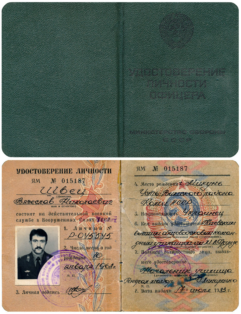 Нужна медицинская книжка в Москве Восточный