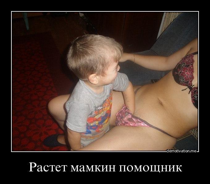 мам в рот и жопу.фото