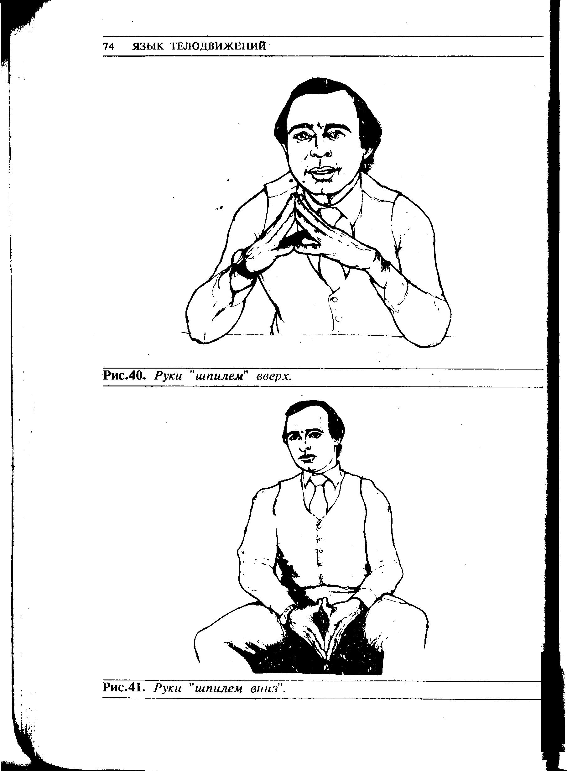 Язык глухонемых пизда