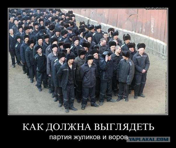 Сытник: Готовится массированная пиар-кампания по дискредитации НАБУ и Антикоррупционной прокуратуры - Цензор.НЕТ 5605
