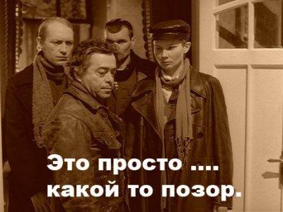 Полицейский задержан в Житомирской области при получении 9 тыс. гривен взятки - Цензор.НЕТ 1208