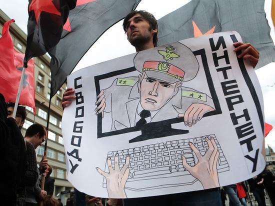 Госдума приняла в первом чтении законопроект о суверенном интернете